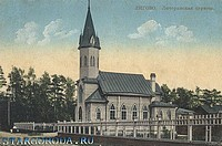 Лигово: Церковь Св. Николая. начало 20 в.
