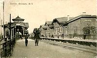 Станция Лигово. Вокзал