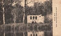Лигово. Руины. Разрушенная беседка в парке. 1905