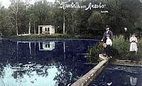 Плотина на Лиговском пруду