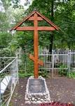 Лигово: Кладбище в Старо-Паново. Крест на месте старой церкви с усыпальницей Буксгевденов. 27.08.2008