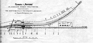 План ст. Лигово с указанием путевого переустройства 1913 г
